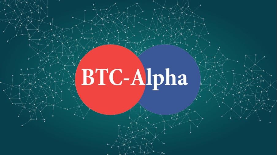 btc alpha 10