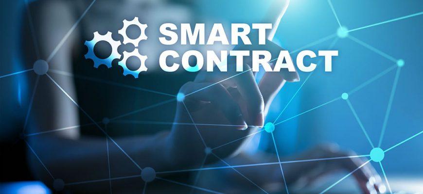 smartcontract 1